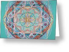 Yogi By The Sea Greeting Card
