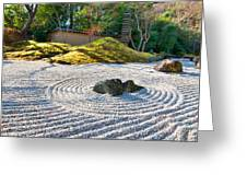 Zen Garden At A Sunny Morning Greeting Card