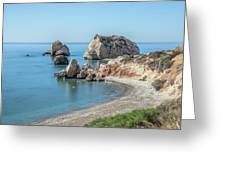 Aphrodite's Rock - Cyprus Greeting Card