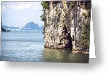 Picturesque Sea Landscape. Ha Long Bay, Vietnam Greeting Card