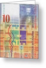 10 Swiss Franc Pop Art Bill Greeting Card