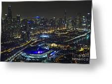 The Grateful Dead At Soldier Field Aerial Photo Greeting Card
