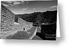 The Great Wall Of China Near Jinshanling Village, Beijing Greeting Card