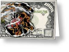 $1000 Bill Winning Big Greeting Card