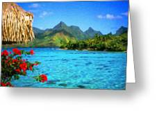 Landscape Paintings Greeting Card