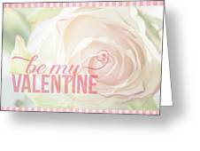 10758 To My Valentine Greeting Card