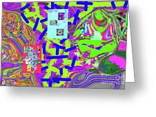 11-15-2015abcdefghijklmnopqrtuvwxyzabc Greeting Card
