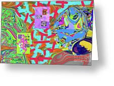 11-15-2015abcdefghijklmnopqrtuvwxyzabcd Greeting Card