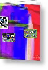 11-20-2015dabcdefghi Greeting Card