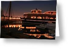 Abu Dhabi The Miracle Greeting Card