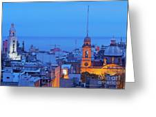 Montevideo, Uruguay Greeting Card
