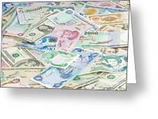 Travel Money - World Economy Greeting Card