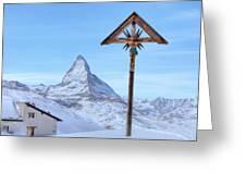 Zermatt - Switzerland Greeting Card