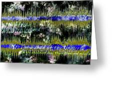 11362 Child Of The Universe With Lyrics By Barclay James Harvest Greeting Card