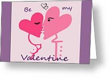 1198  Be My Valentine V Greeting Card