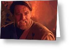 New Star Wars Art Greeting Card