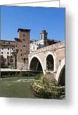 Rome, Italy Greeting Card