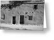 Santa Fe - Adobe Building Greeting Card