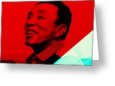 Smokey Robinson Collection Greeting Card