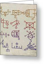 Cabbalistic Signs And Sigils, 18th Greeting Card