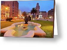 Montevideo, Uruguay Greeting Card