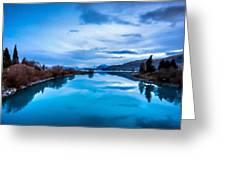 Pro Landscape Greeting Card