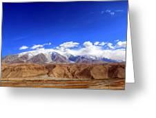 Xinjiang Province China Greeting Card