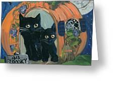 1313 Spooky Lane Greeting Card