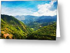 Landscape Nature Art Greeting Card