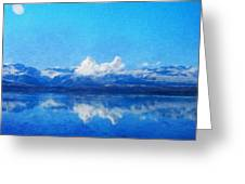 Landscape Nature Art Greeting Card