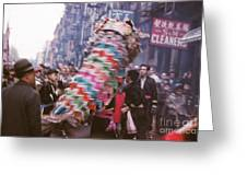 Chinese New Year 1963 Greeting Card