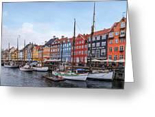 Copenhagen - Denmark Greeting Card