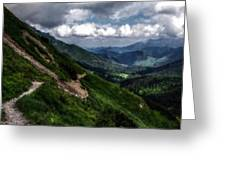 Landscape Poster Greeting Card
