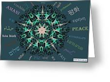 Peace All Over The World Greeting Card