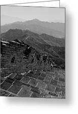 The Mutianyu Section Of The Great Wall Of China, Mutianyu Valley Greeting Card
