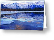 Landscape Paintings Nature Greeting Card