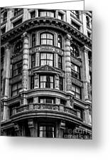 141 Fifth Avenue, Chelsea New York Greeting Card