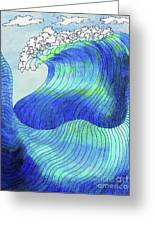 141 - Waves Greeting Card