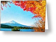 Nature Landscape Illumination Greeting Card