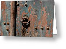 14th Century Door In France Greeting Card