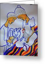 Kintu And Nambi A Ugandan Folktale Greeting Card