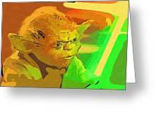 Star Wars Old Art Greeting Card