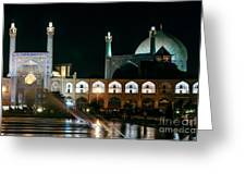 The Shah Mosque Famous Landmark In Isfahan City Iran Greeting Card