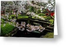 Tokyo Japan Greeting Card