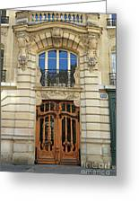 151 Rue De Grenelle Paris Greeting Card