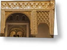 Alcazar Of Seville - Seville Spain Greeting Card