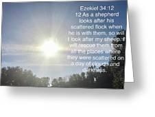 Bible Verse  Greeting Card
