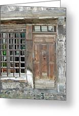 French Doors Greeting Card