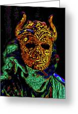 Mask. The Sons Of The Harpy. Fantasy. Greeting Card