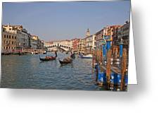 Venice - Italy Greeting Card